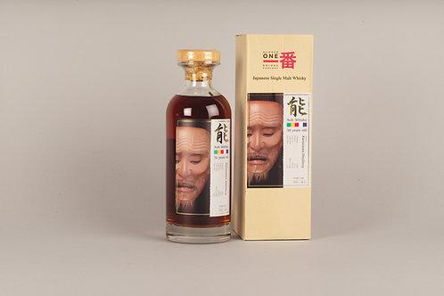 Karuizawa 1984 Noh Cask 30 Year Old Single Cask