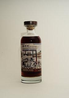 Karuizawa 1983 #3408