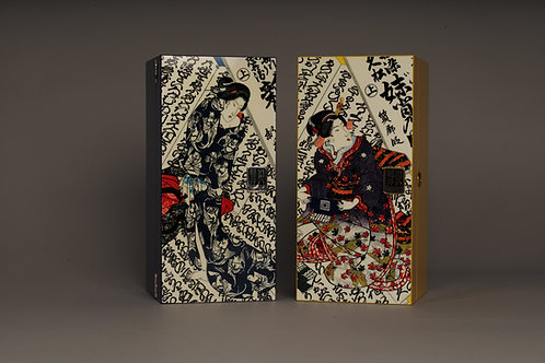 Karuizawa 1974 Blue and Gold Geisha Set