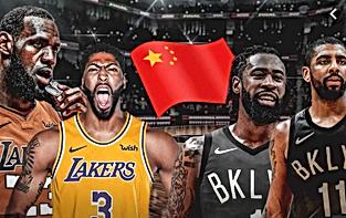 NBA China.PNG