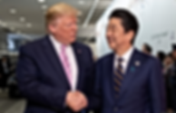 Trump Abe G20.PNG