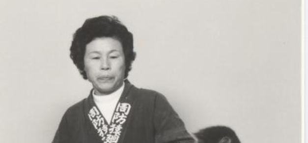 ねんねん子守、かぶと重岡フジコ.jpg