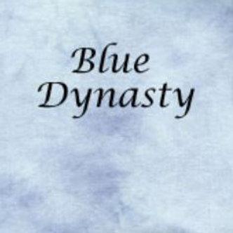 Blue Dynasty | Hardanger | Silkweaver Fabric