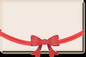 GiftBanner.png