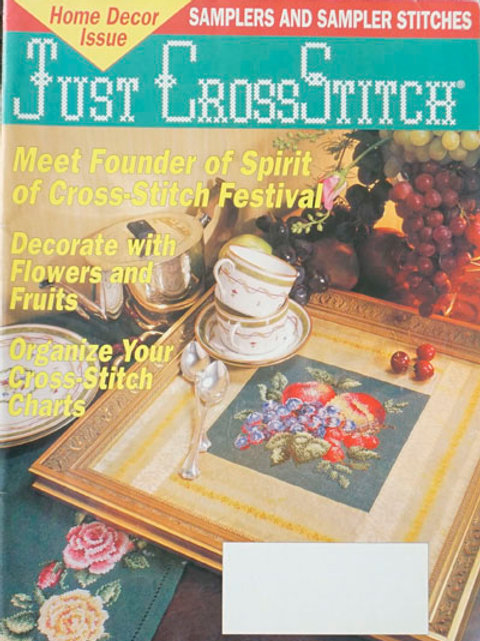 Just Cross Stitch Home Decor Issue