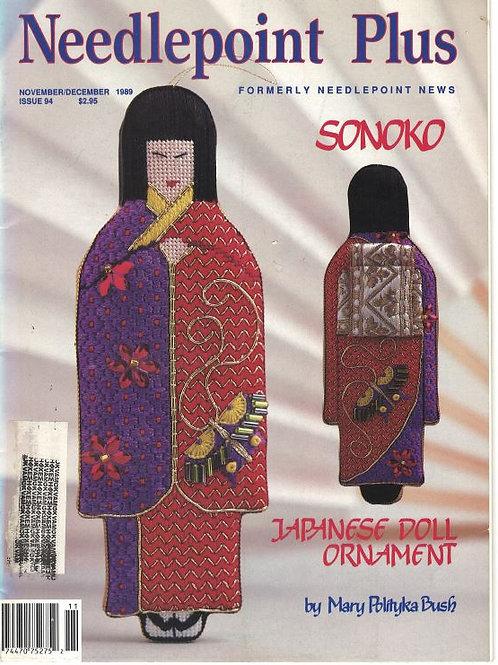 Sonoko - Nov/Dec 1989 | Needlepoint Plus