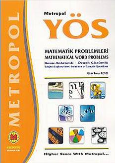 كتاب المشاكل.jpg
