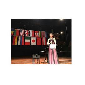 1st place Tkaczewski International PIano Competition