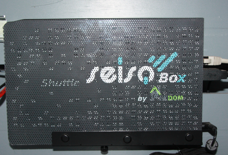 SeisoBox