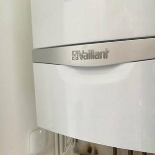 Installation HeatLink sur chaudière VAILLANT