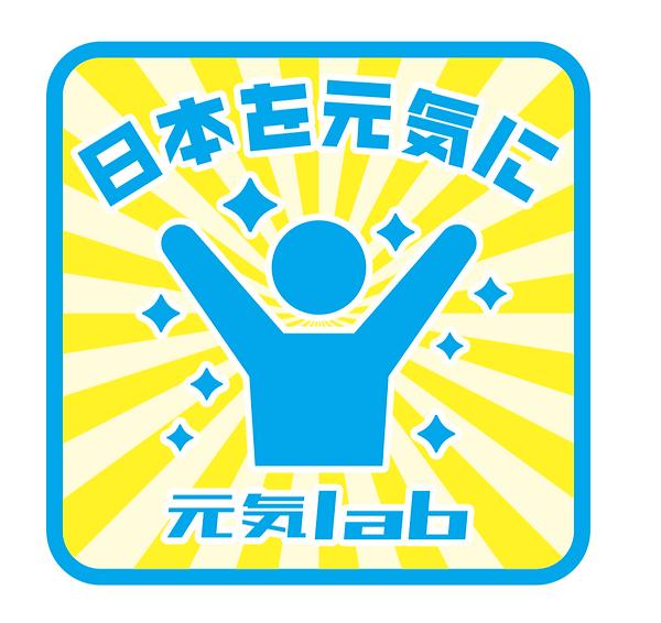 スクリーンショット 2020-05-19 18.06.18.png