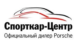 Sportcarcenter-logo-web4s.jpg
