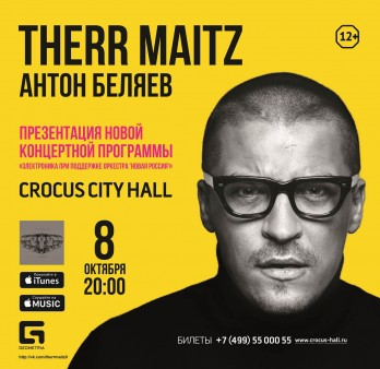 koncert_Therr_Maitz_crocus_8_october_2015