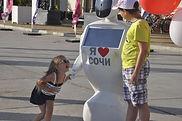 Робот_промобот_в_Сочи_на_набережной-min