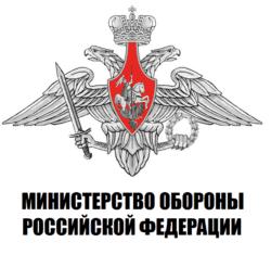 ministerstvo oborony