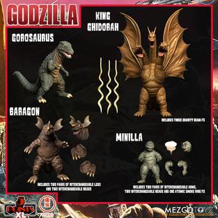 Pre-order/Mar2022/5 POINTS XL GODZILLA DESTROY ALL MONSTERS RD2 BOX SET