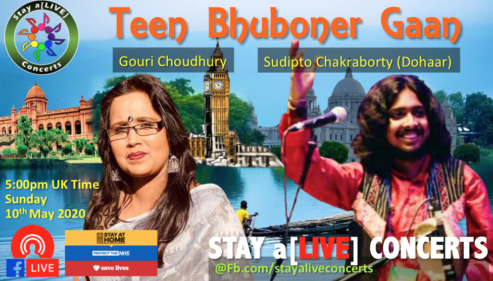 Gouri (London) O Sudipto (Dohaar)