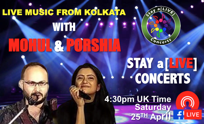 Mohul and Porshia, Kolkata