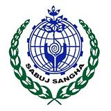 sabuj sangha.png