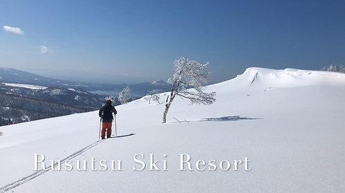 Private Pension with Ski Guide Tour