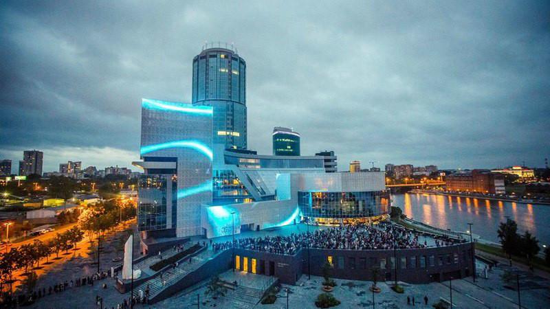 Ельцин Центр. Екатеринбург. Фото из архива М.В.Половкова