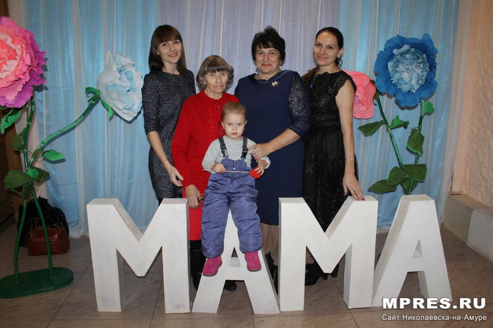 Фото: Евгения Вайзерова mpres.ru