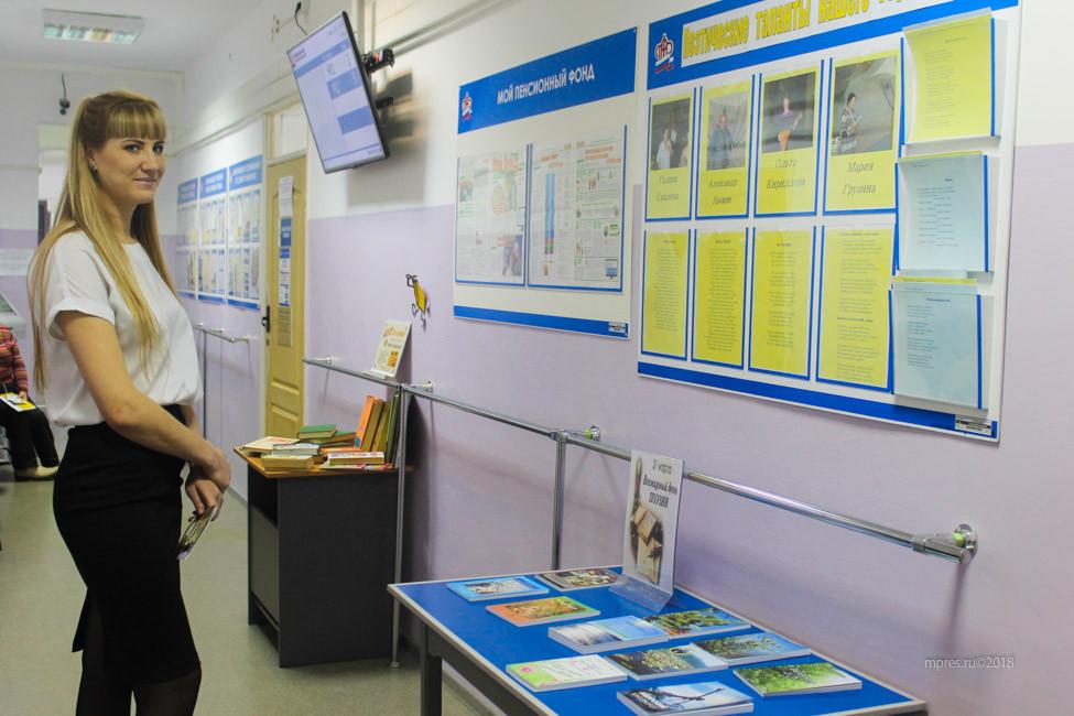 Сотрудница ПФР встречает гостей Дня поэзии. Фото: Ирина Карпенко/mpres.ru