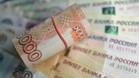 Центробанк убирает российскую купюру, номиналом 5 000 рублей