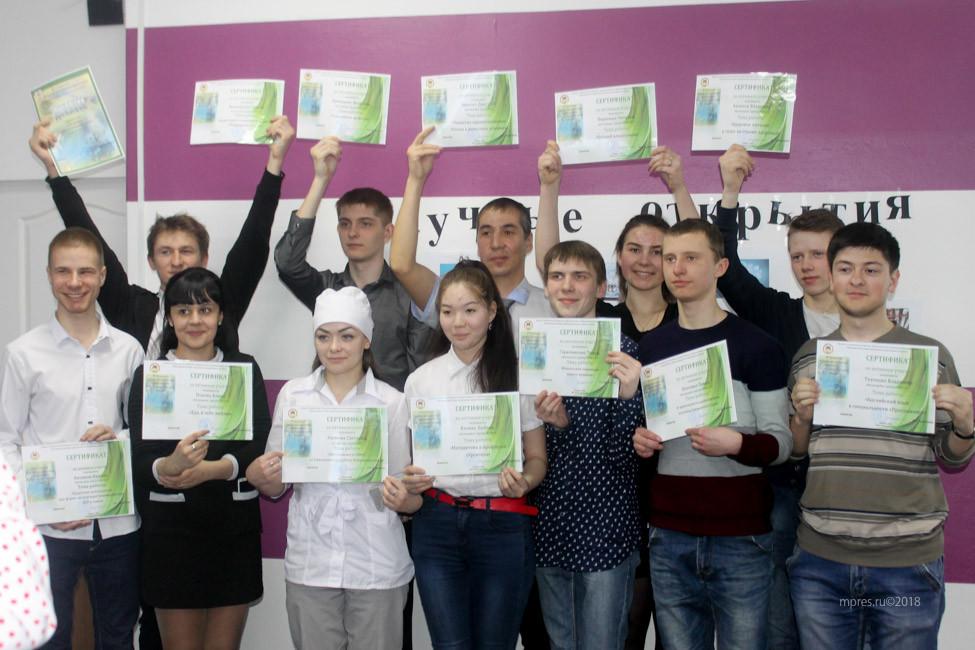 Участники конференции. Фото: Марина Белова/mpres.ru