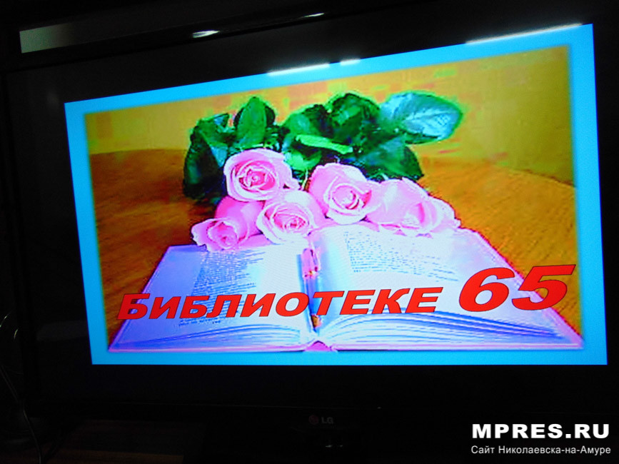 Фото: Марина Белова mpres.ru