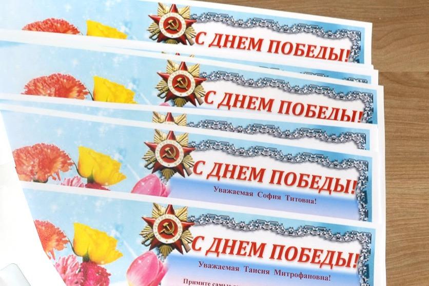 Фото:  пресс-службаОтделения ПФР по Хабаровскому краю