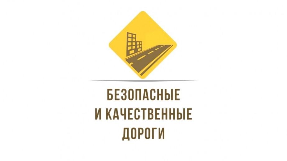 Фото: Правительство Хабаровского края