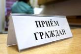 Заместитель Дальневосточного транспортного прокурора Роман Доценко проведет прием предпринимателей