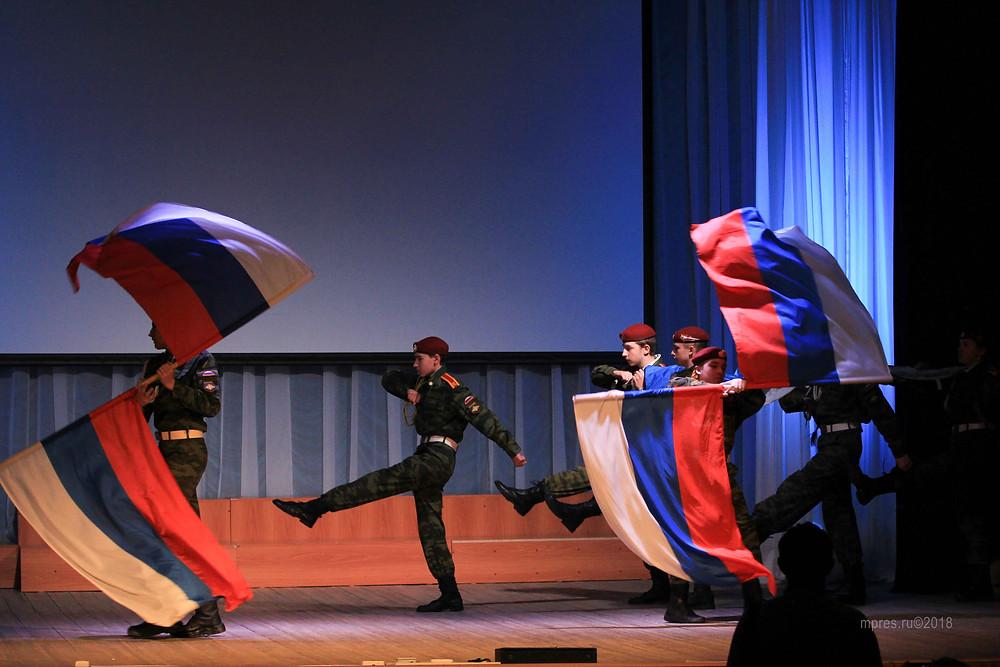 Фото: mpres.ru