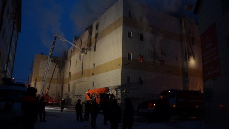 Фото: Пресс-служба ГУ МЧС России по Кемеровской области