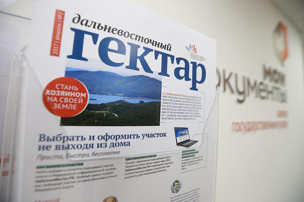 Фото: Александр Корольков/ РГ