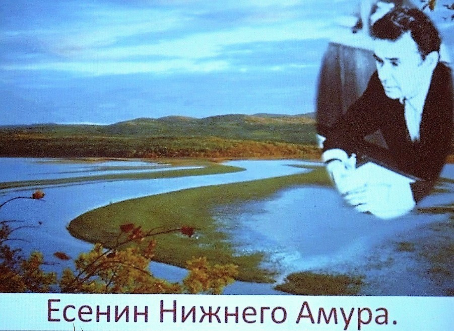 Фото: Николаевская районная библиотека