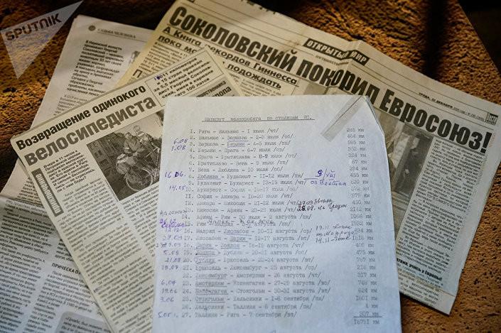 Маршрут велопробега Георгия Соколовского по странам ЕС  Фото: Sergey Melkonov /  Sputnik