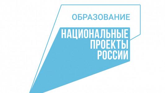 Государственные учреждения допобразования в крае с 1 сентября заработают в очном режиме
