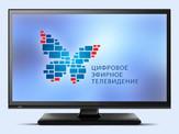 Что нового предлагает телезрителям эфирное ТВ?