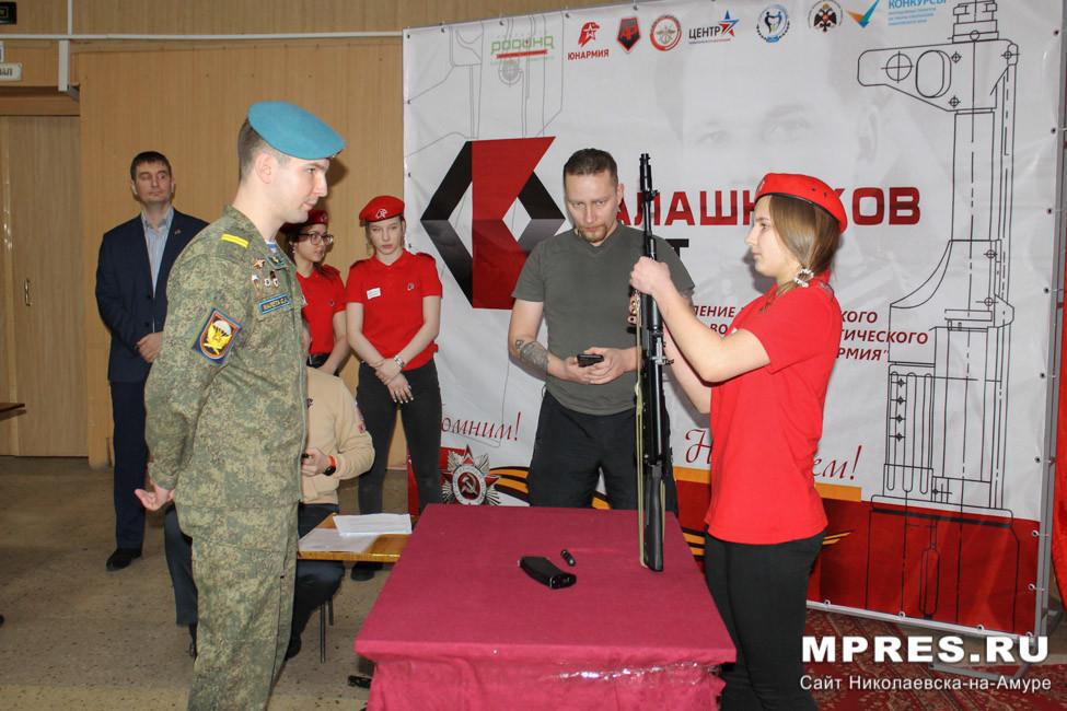 Фото: Евгения Вайзерова/mpres.ru