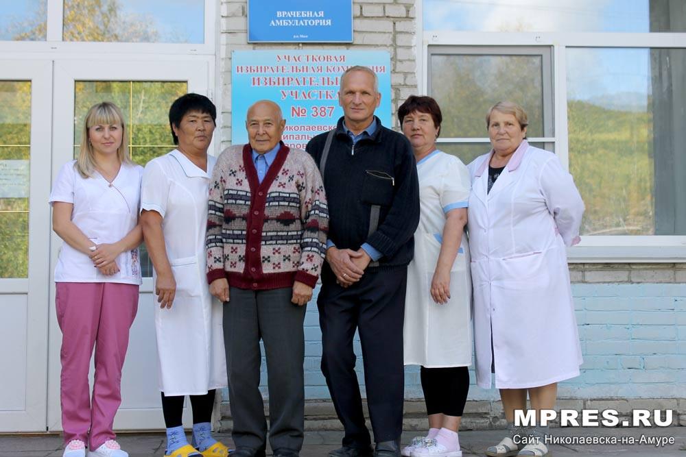Врачебная амбулатория п.Маго. Фото: Ирина Карпенко/mpres.ru
