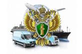 Николаевская-на-Амуре транспортная прокуратура добилась установления приаэродромных территорий