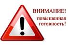 О введении режима повышенной готовности на территории Николаевского муниципального района