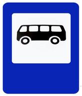 Пассажирам  на заметку