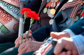 Ежегодную выплату ко Дню Победы ветераны получат уже в апреле