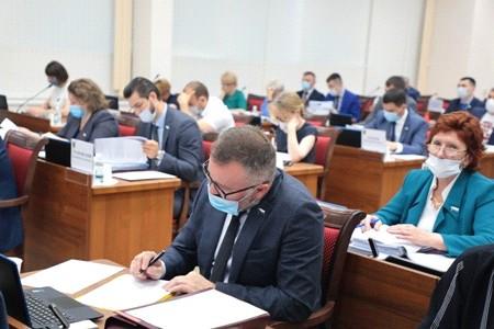 Девять краевых законов принято депутатами Законодательной Думы Хабаровского края