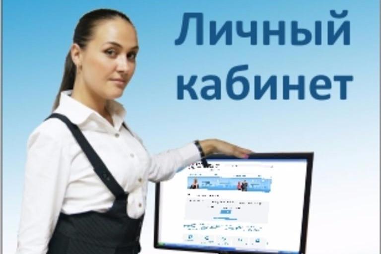 Фото: pfrf.ru