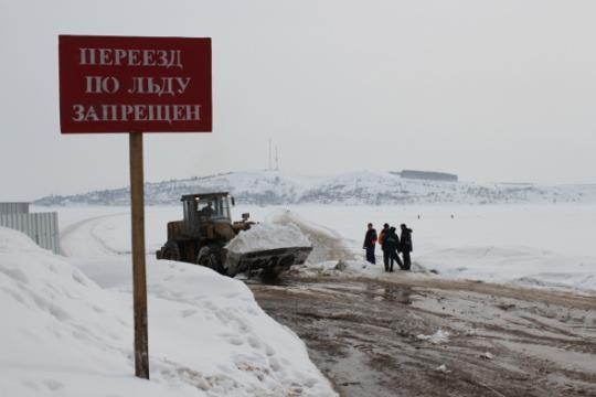Фото: ГУ МЧС России по Хабаровскому краю