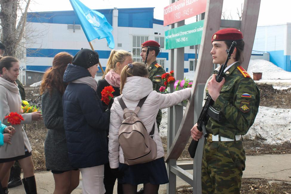 Фото: Ирина Карпенко/mpres.ru
